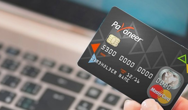 How to Fund Payoneer Card using Skrill (MoneyBookers)