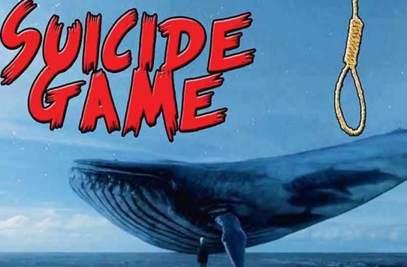 Blue Whale game