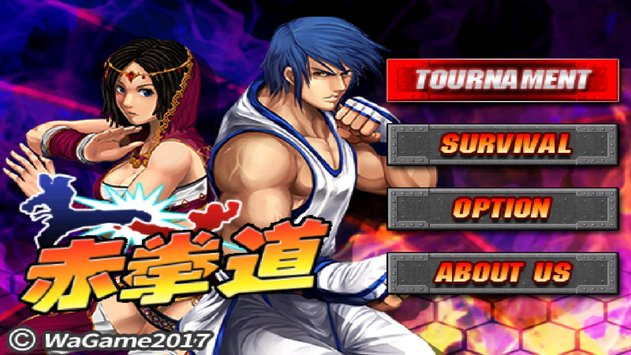 Kung Fu Do Fighting Game for Android