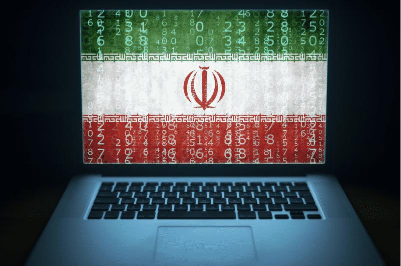 Iran VPN Apps