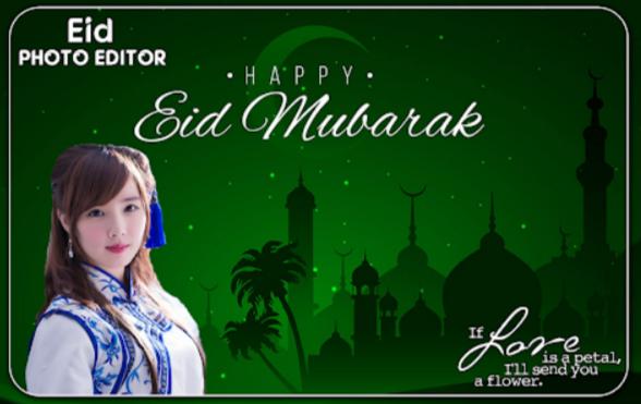 eid photo editor