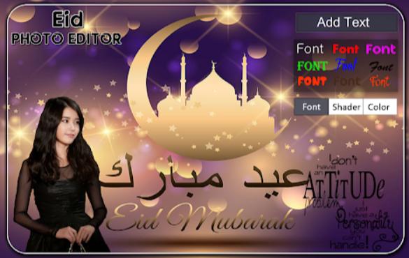 eid photo