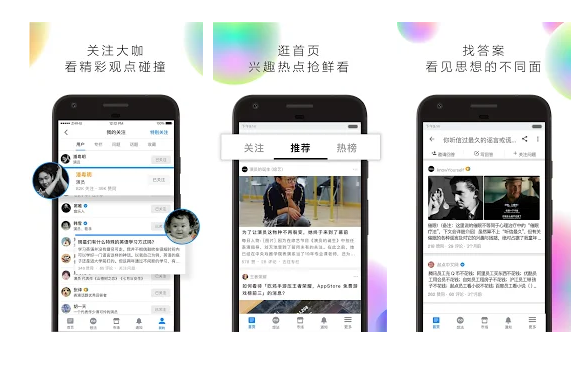 知乎 for social media in China