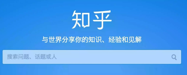 Zhihu social media in China