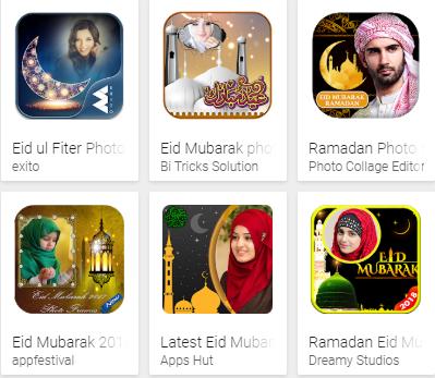 3 Best Eid Mubarak Photo Frames [Wanna Use]
