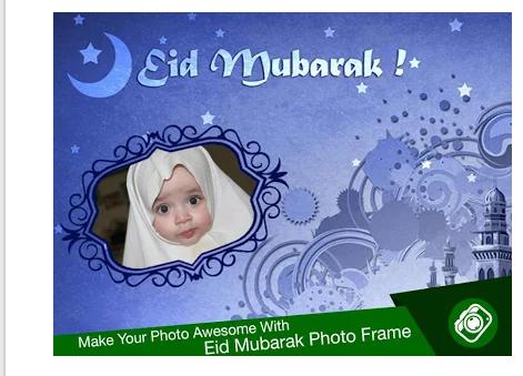 Eid Mubarak Photo Frames Apps