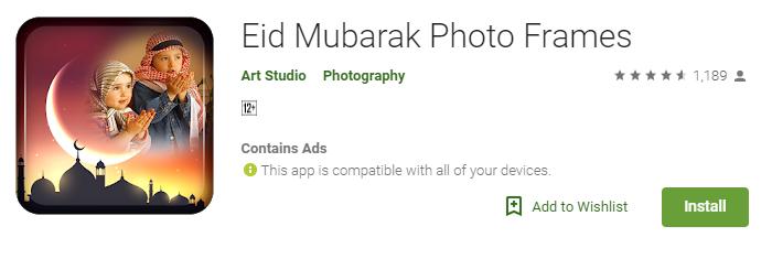 Eid Mubarak photo frame
