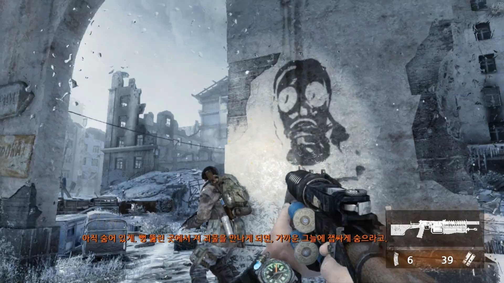 metro exodus game download for pc reviews techstribe