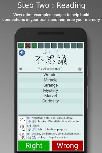 Japanese Kanji Tree Pro mod