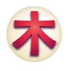 Japanese Kanji Tree Pro