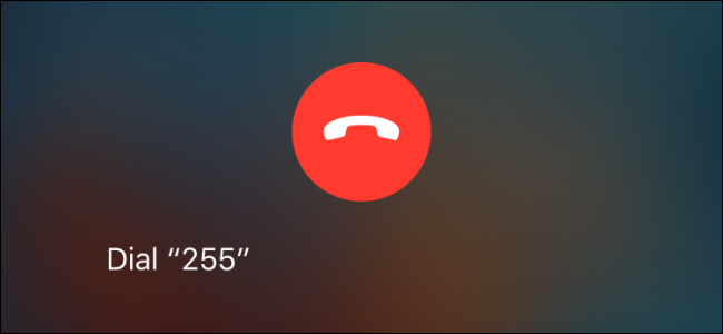 Automatically Dial Extensions