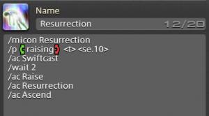 How to FFXIV Macros?